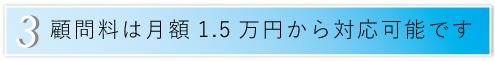 ホーム0001 (3)