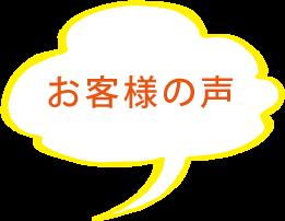 仙台 税理士 節税