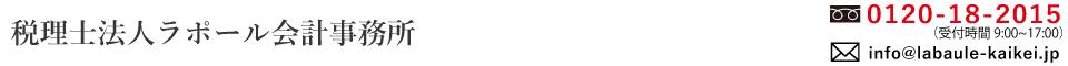 [定休日以外毎日出荷中] BERINGER ベルリンガー:AERONALディスク R ステン R ステン ブルー HONDA HONDA 320φ, ハナヤマムラ:afb385b3 --- gr-electronic.cz